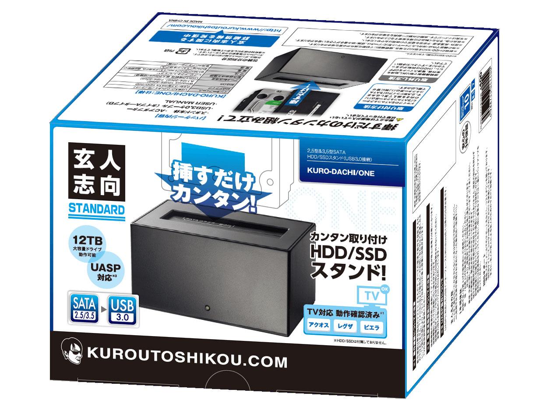 『パッケージ』 KURO-DACHI/ONE の製品画像