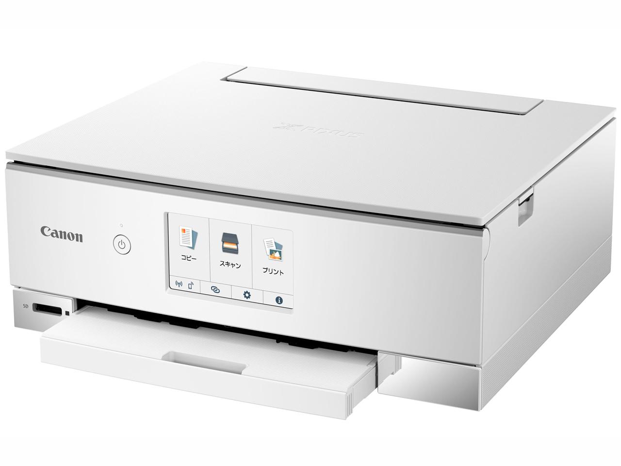 PIXUS TS8230 [ホワイト] の製品画像