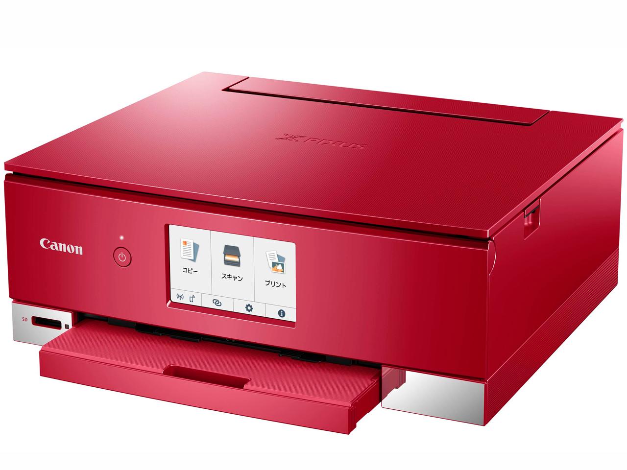PIXUS TS8230 [レッド] の製品画像