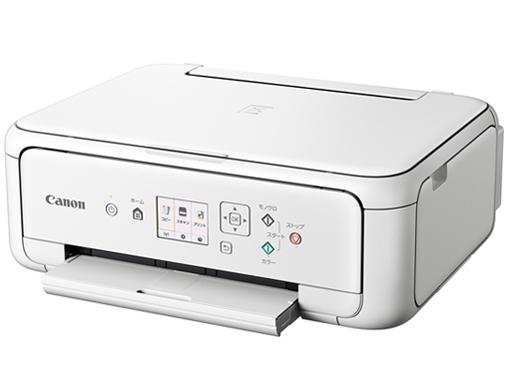 PIXUS TS5130S [ホワイト] の製品画像