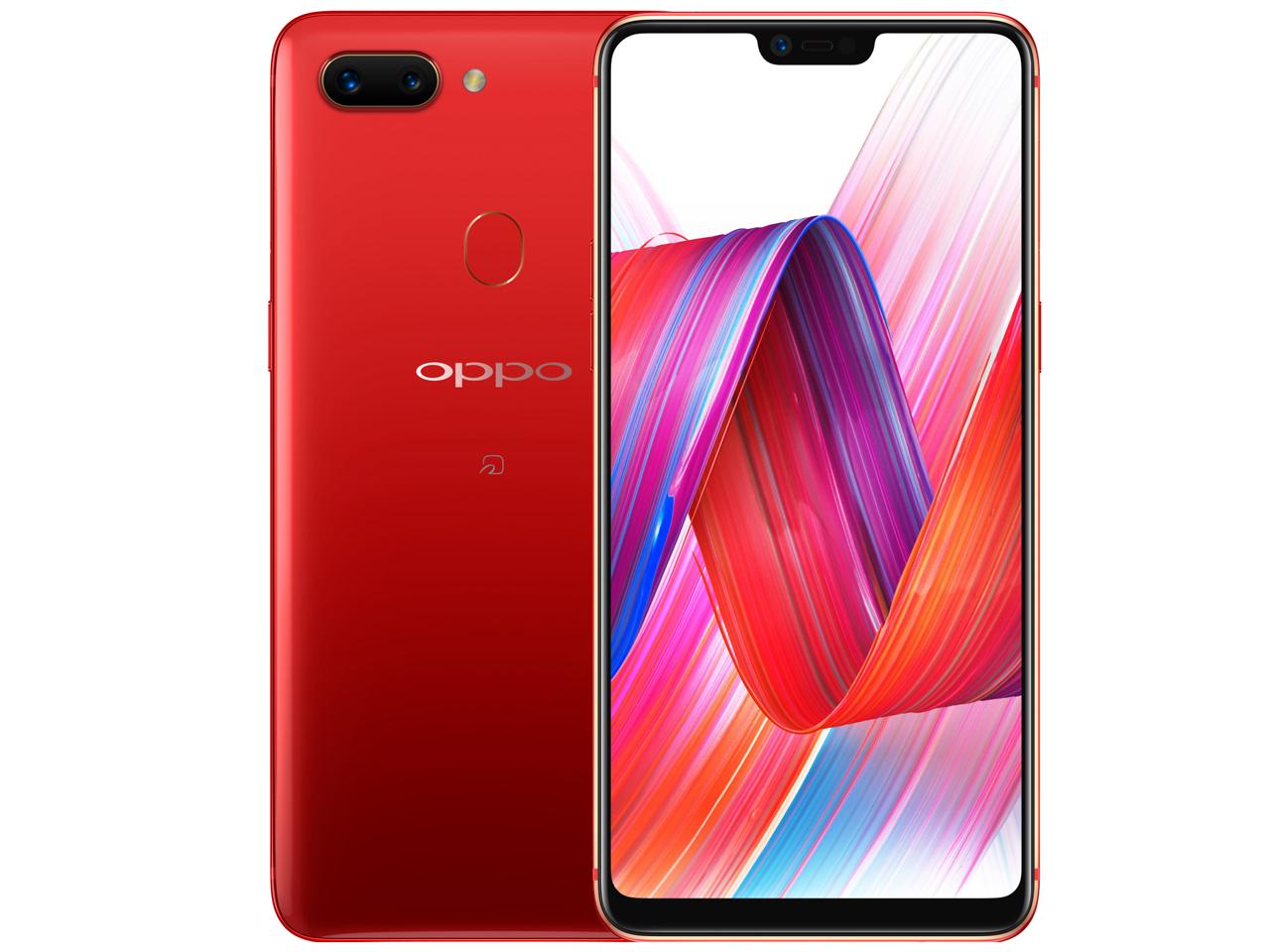 OPPO R15 Pro SIMフリー [レッド] の製品画像