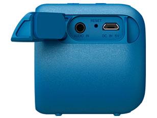『本体 接続部分』 SRS-XB01 (L) [ブルー] の製品画像