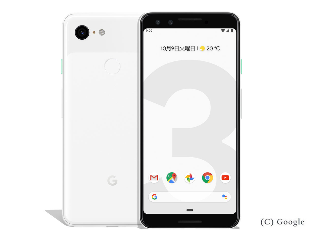 Google Pixel 3 64GB SIMフリー [クリアリー ホワイト] の製品画像