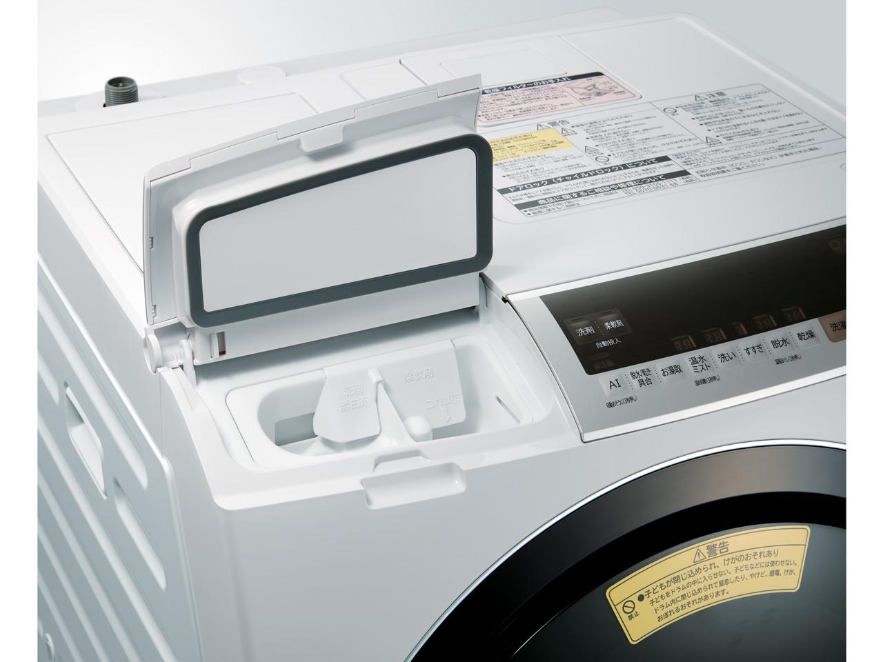『本体 手動洗剤投入口部分』 ヒートリサイクル 風アイロン ビッグドラム BD-SX110CL の製品画像