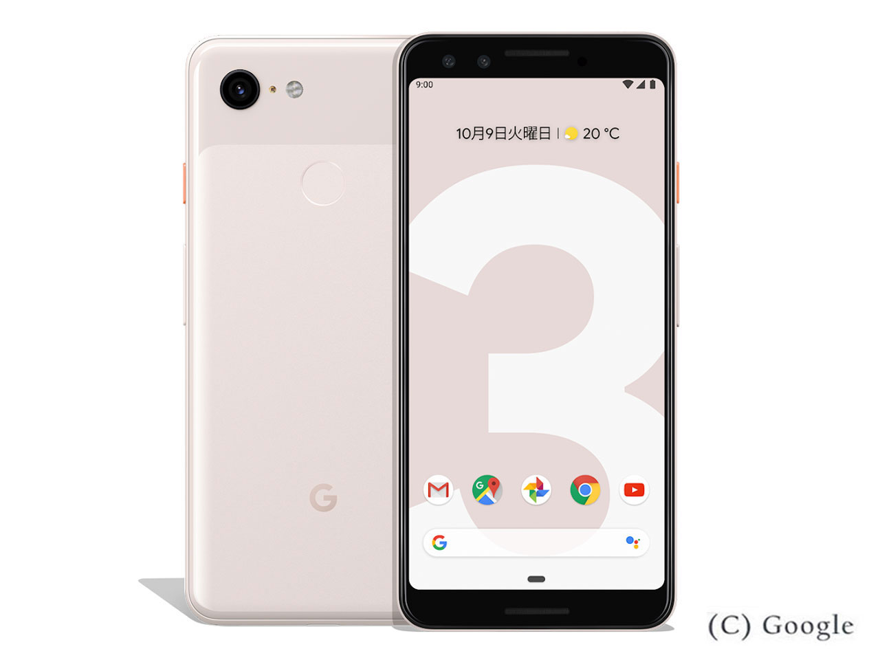 Google Pixel 3 64GB docomo [ノット ピンク] の製品画像