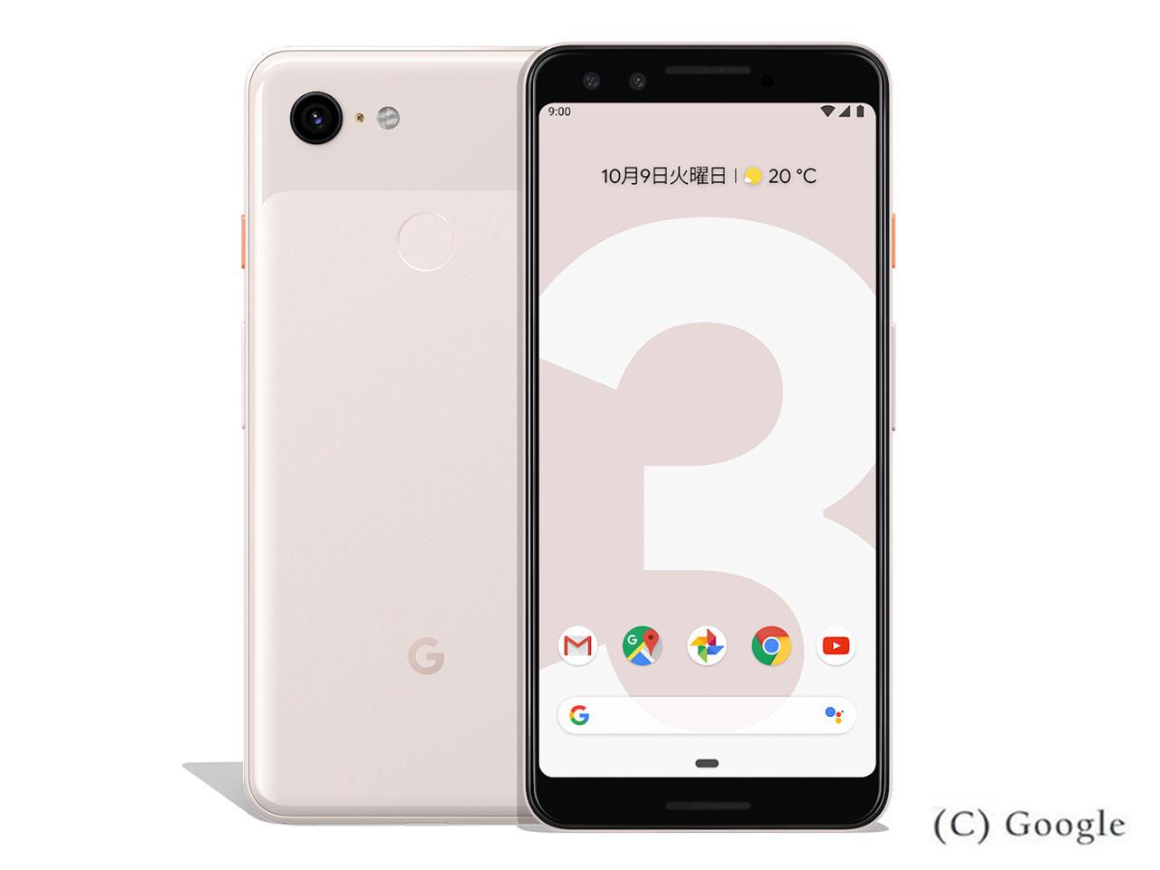 Google Pixel 3 64GB SIMフリー [ノット ピンク] の製品画像