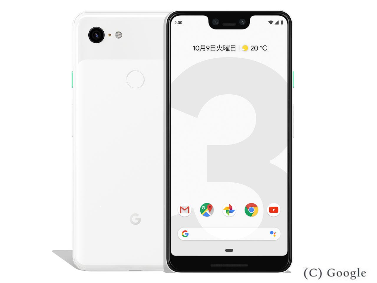 Google Pixel 3 XL 64GB SIMフリー [クリアリー ホワイト] の製品画像