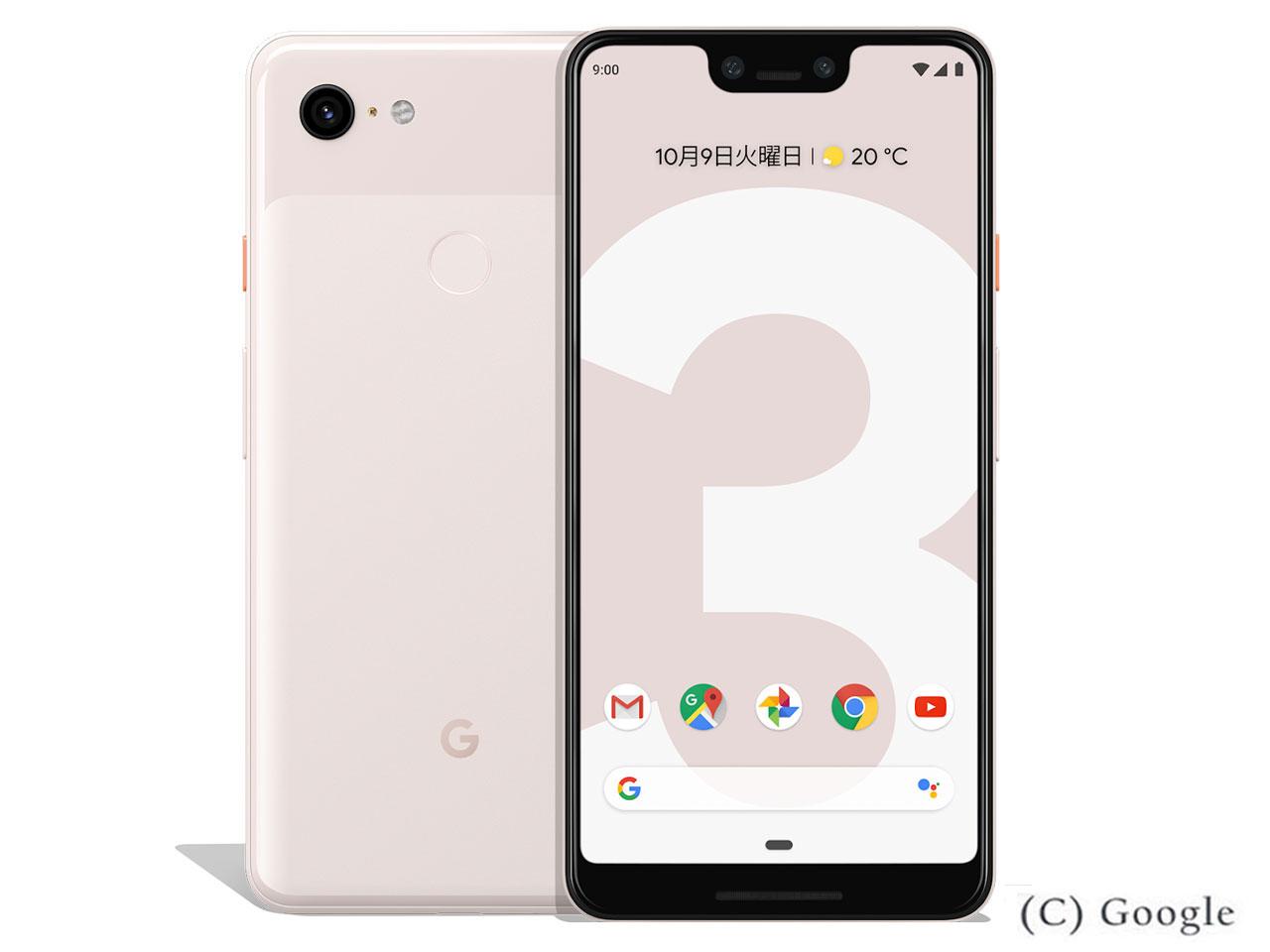 Google Pixel 3 XL 64GB SIMフリー [ノット ピンク] の製品画像