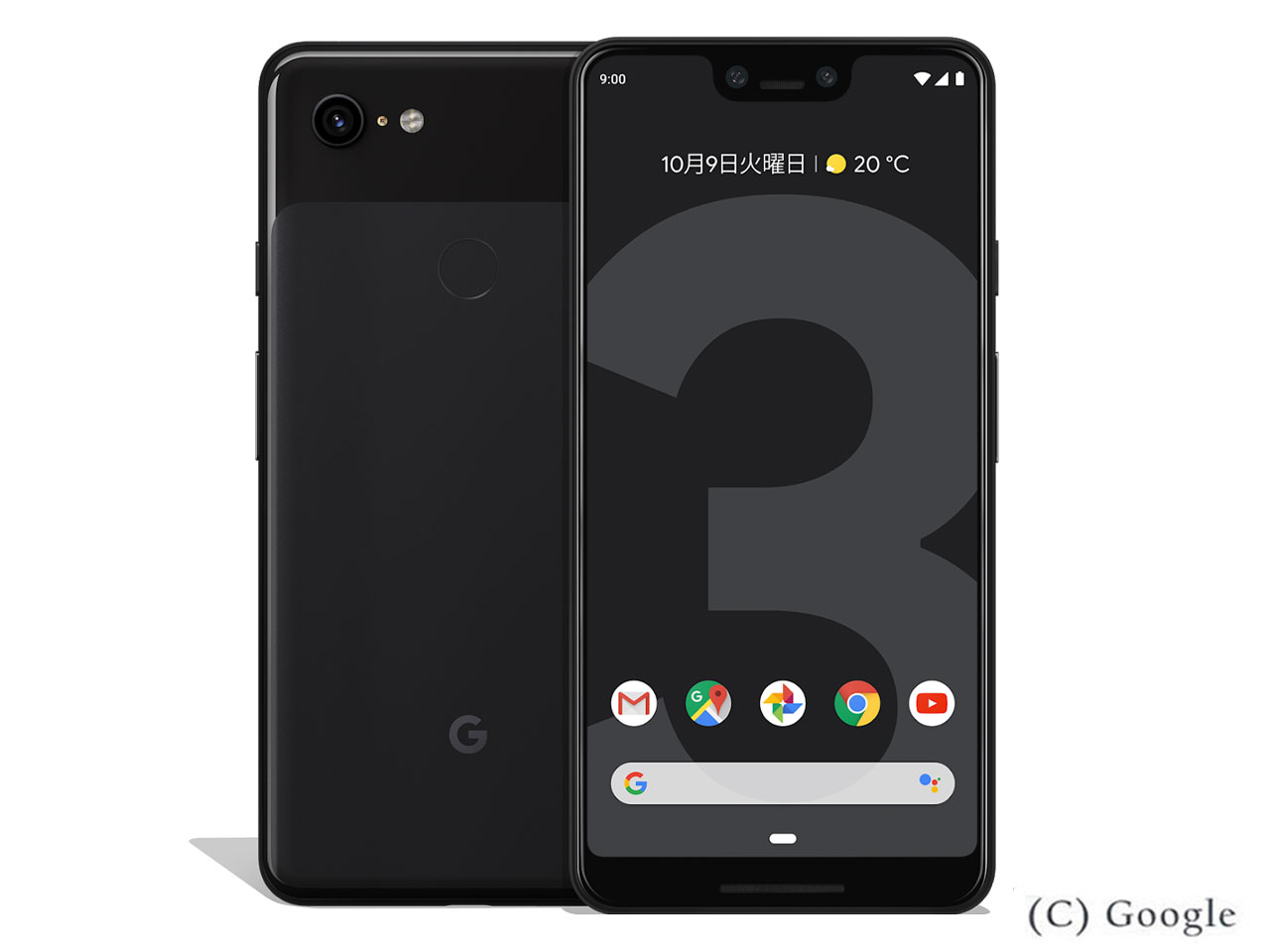 Google Pixel 3 XL 128GB SIMフリー [ジャスト ブラック] の製品画像