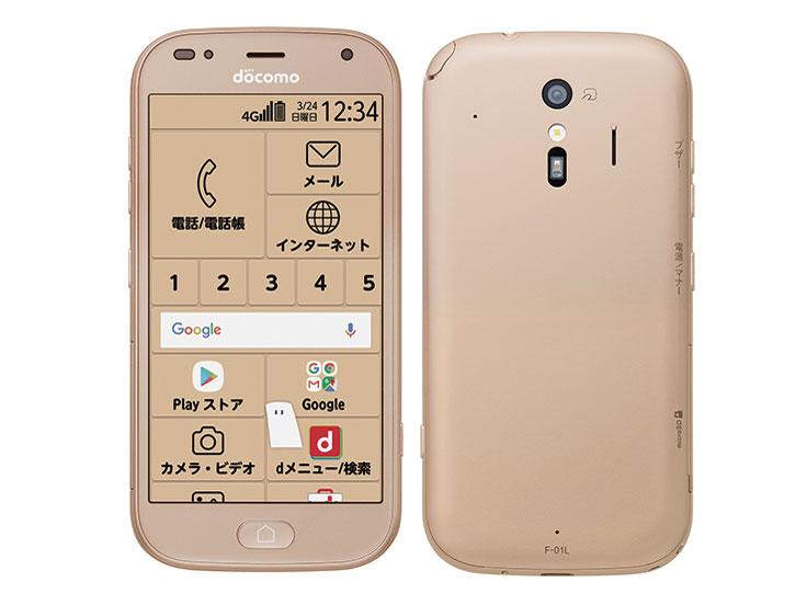 らくらくスマートフォン me F-01L docomo [ゴールド] の製品画像