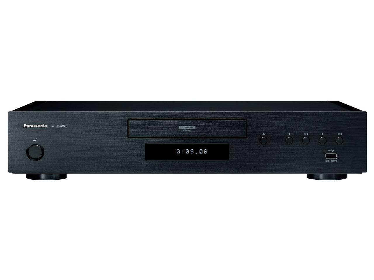 DP-UB9000 (Japan Limited) の製品画像