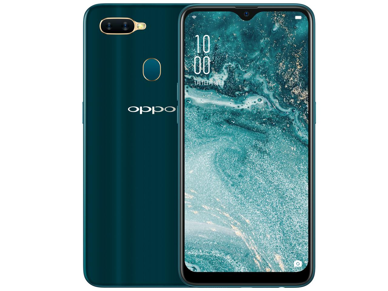 OPPO AX7 SIMフリー [ブルー] の製品画像