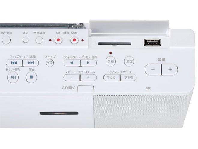 『本体 部分アップ』 TY-CX700 の製品画像