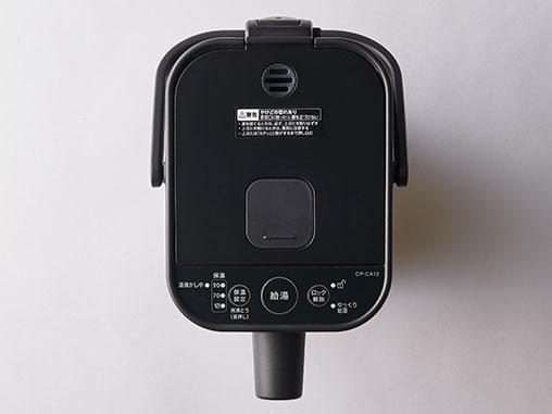 『本体 上面』 STAN. CP-CA12 の製品画像