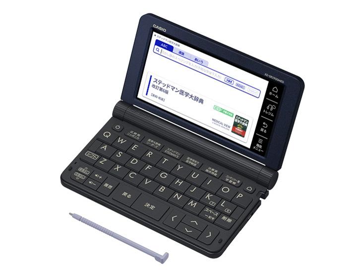 エクスワード XD-SR5900MED