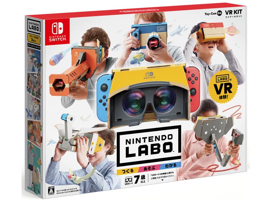 Nintendo Labo Toy-Con 04:VR Kit [通常版] [Nintendo Switch] の製品画像