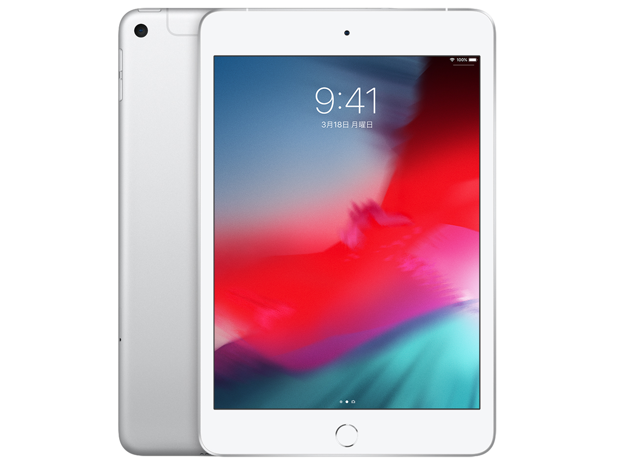 iPad mini 7.9インチ 第5世代 Wi-Fi+Cellular 256GB 2019年春モデル MUXD2J/A SIMフリー [シルバー] の製品画像