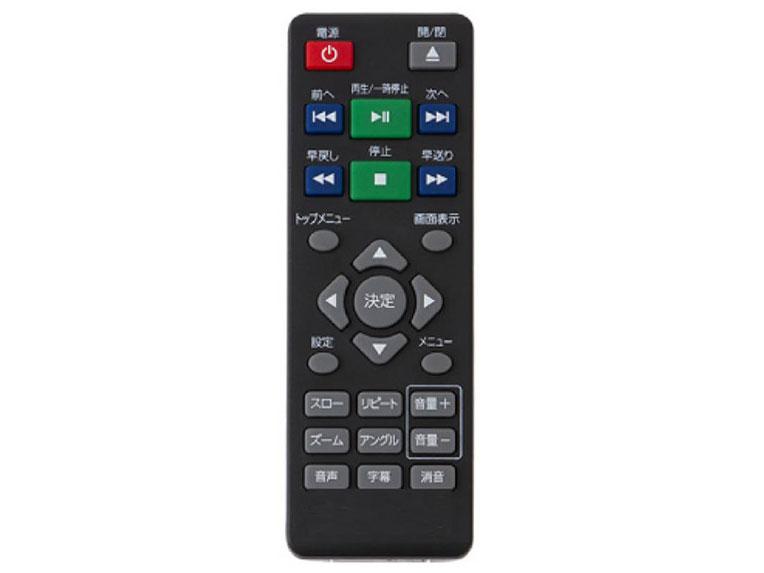 『リモコン』 TH-HDV01 の製品画像