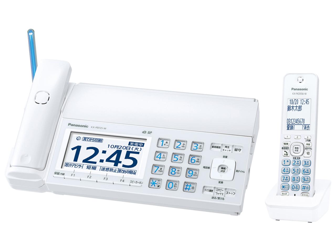 おたっくす KX-PD725DL-W [ホワイト] の製品画像