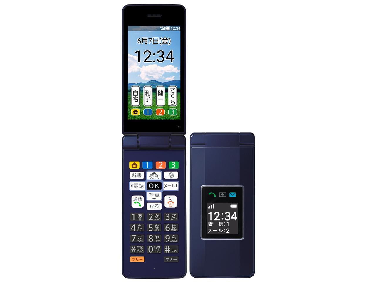 かんたん携帯10 [ネイビー] の製品画像