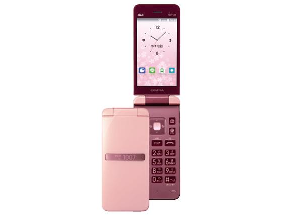 GRATINA KYF39 [桜色] の製品画像