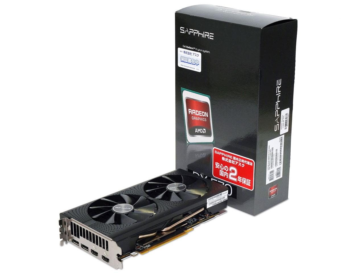 SAPPHIRE PULSE RADEON RX 570 8G GDDR5 DUAL HDMI/DUAL DP OC W/BP (UEFI) 11266-66-23G [PCIExp 8GB]
