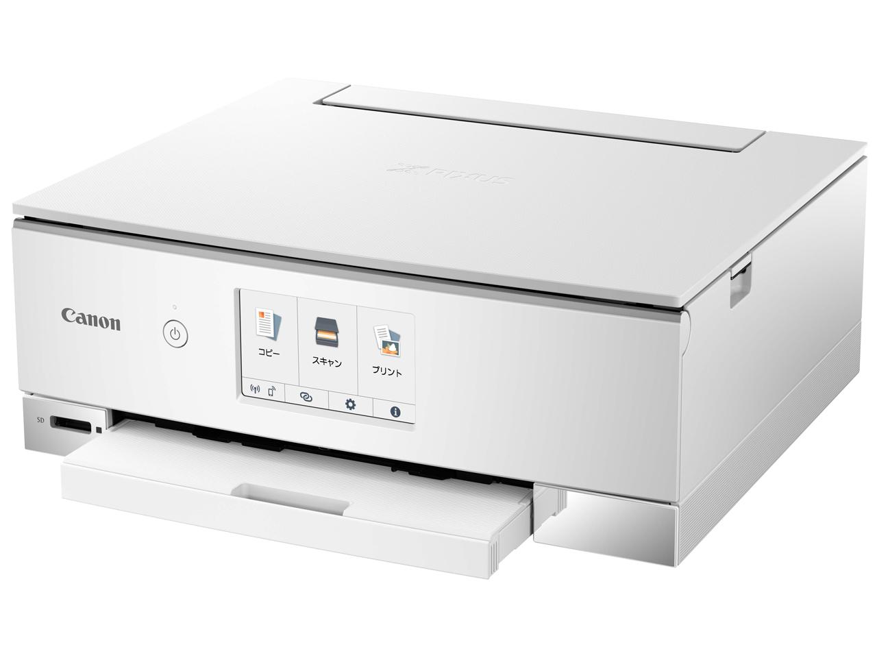 PIXUS TS8330 [ホワイト] の製品画像