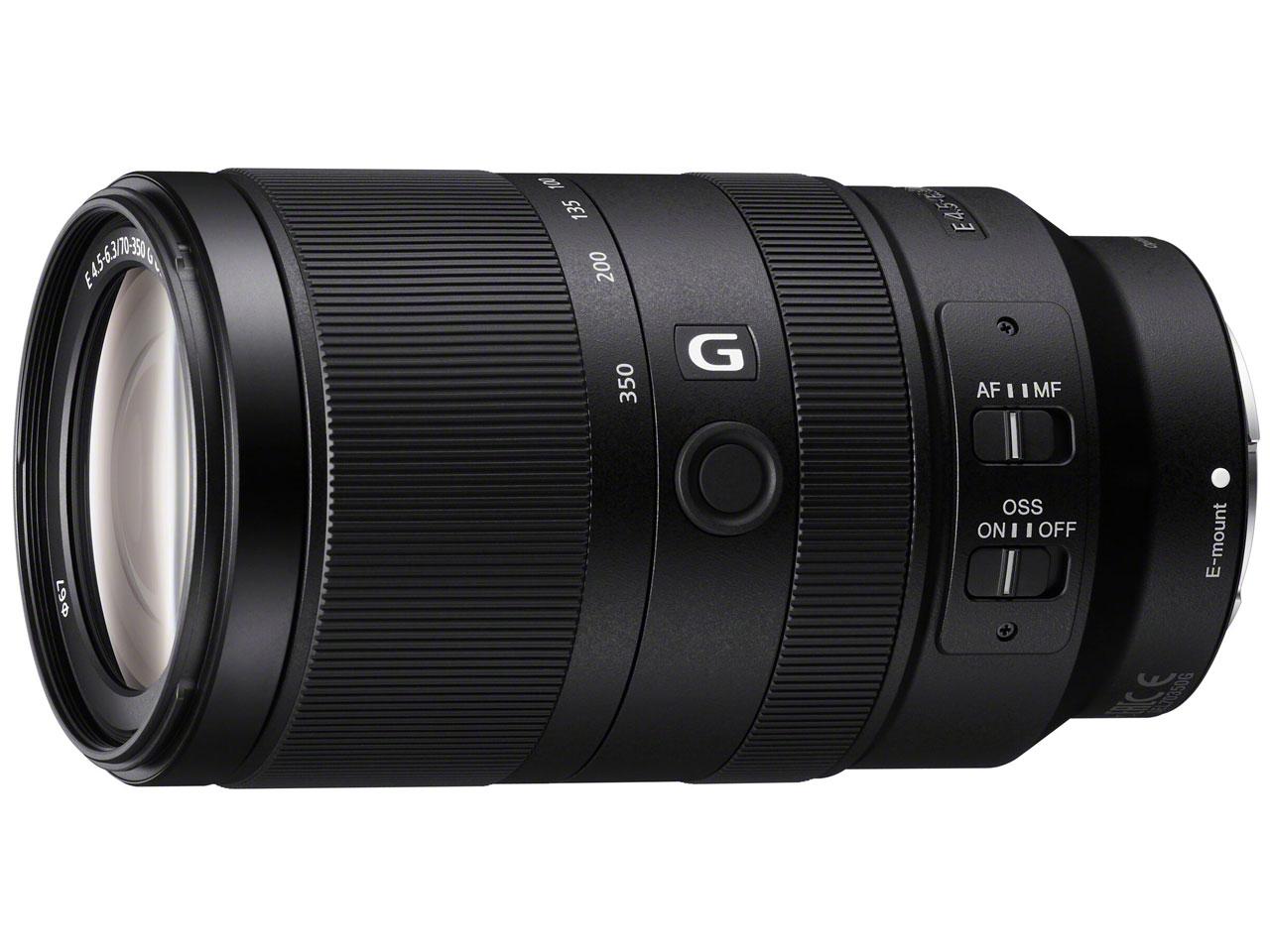 E 70-350mm F4.5-6.3 G OSS SEL70350G の製品画像