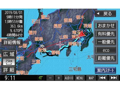『ルート画面3』 ストラーダ F1X PREMIUM10 CN-F1X10BD の製品画像