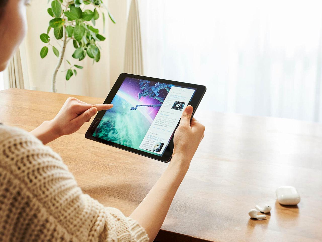『本体 参考3』 iPad 10.2インチ 第7世代 Wi-Fi 32GB 2019年秋モデル MW742J/A [スペースグレイ] の製品画像
