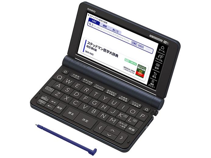 エクスワード XD-SX5900MED