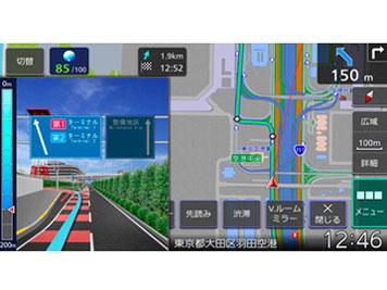 『ルート画面2』 彩速ナビ MDV-M907HDF の製品画像