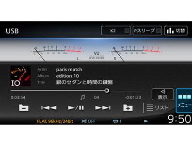 『機能画面1』 彩速ナビ MDV-M907HDF の製品画像