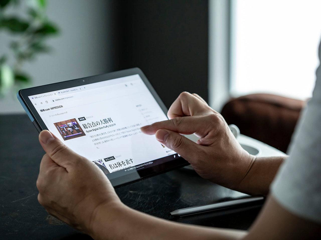 『本体 参考2』 IdeaPad Duet Chromebook ZA6F0038JP の製品画像