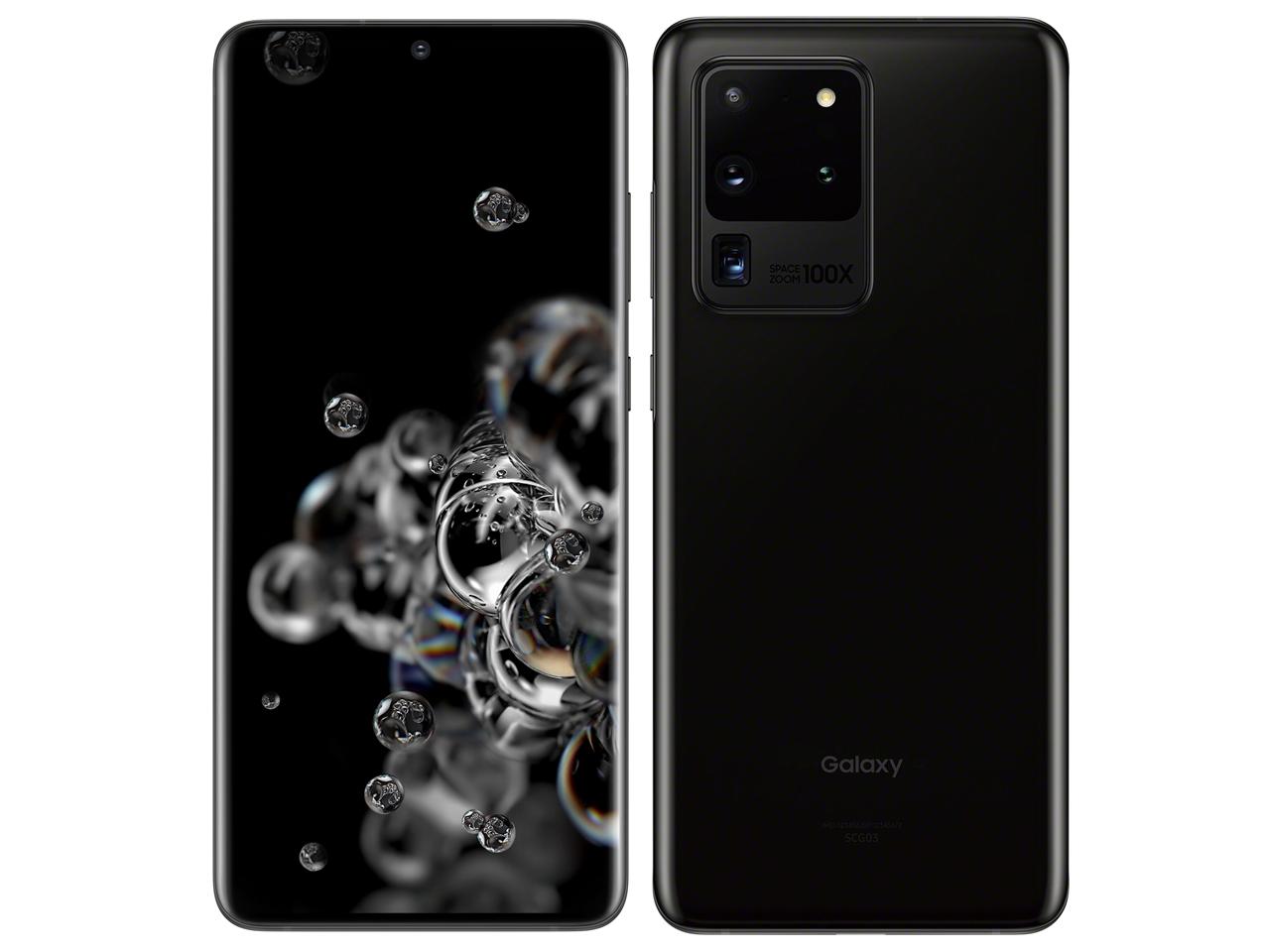 サムスン Galaxy S20 Ultra 5G 製品画像