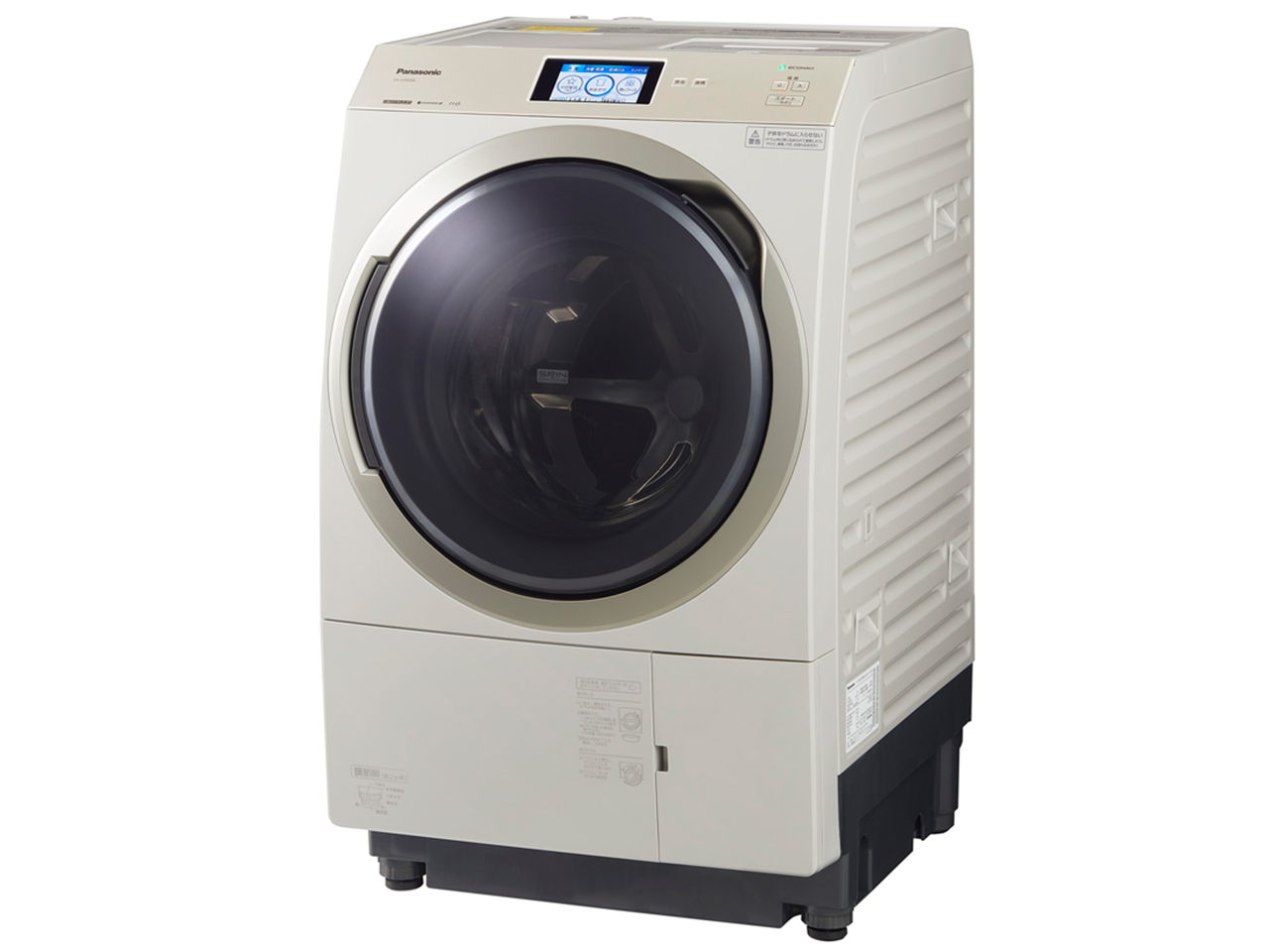 NA-VX900BL-C [ストーンベージュ] の製品画像