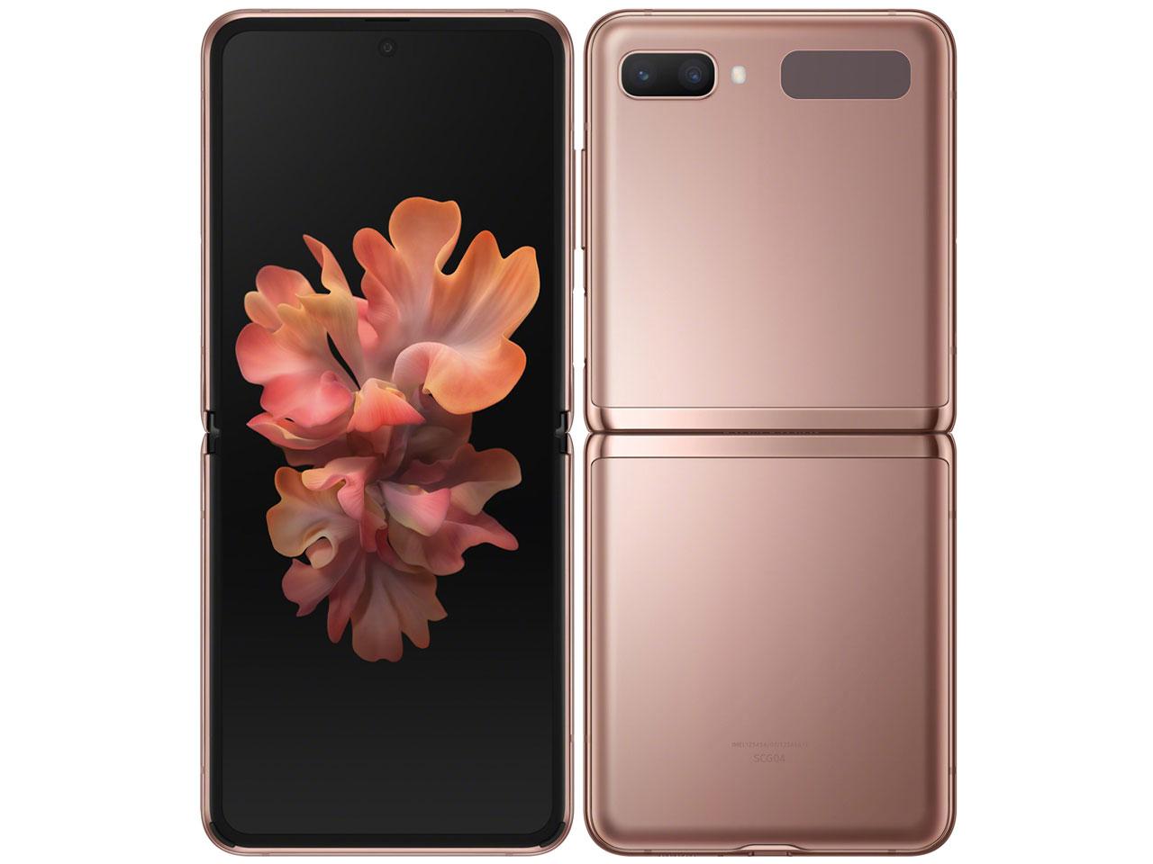 サムスン Galaxy Z Flip 5G 製品画像