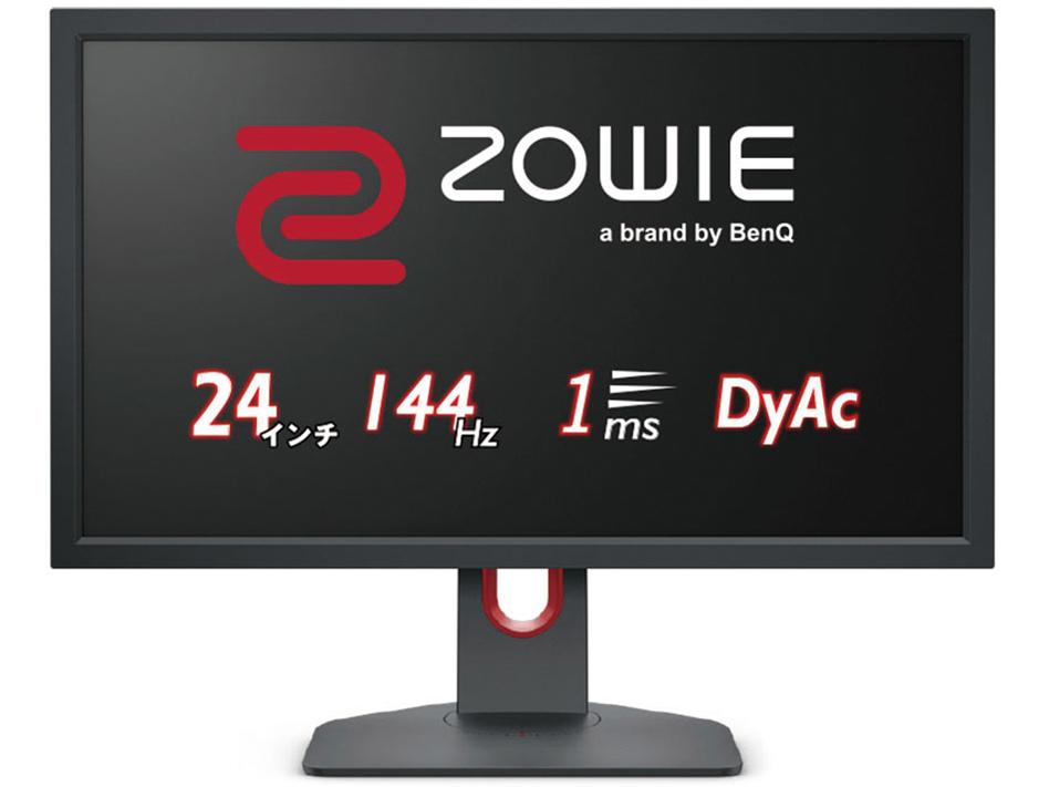 ZOWIE XL2411K [24インチ]