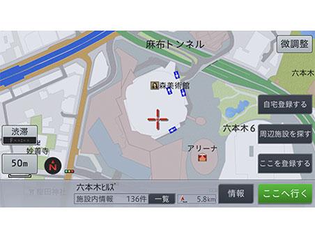 『ルート画面3』 楽ナビ AVIC-RZ511 の製品画像