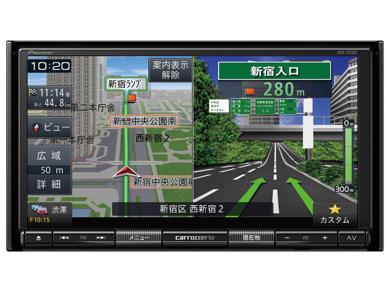 楽ナビ AVIC-RZ303II