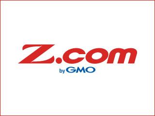 GMOインターネット Z.com レンタルサーバー Zeroプラン の製品画像
