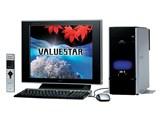 VALUESTAR TX VX700/AD 製品画像