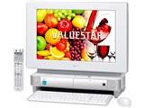 VALUESTAR W VW500/KG 製品画像