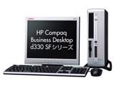 Business Desktop d330 SF P2.8/256/40r/XP 製品画像