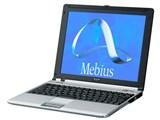 メビウスノート PC-MM2-5NE 製品画像