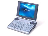 VAIO PCG-U1 製品画像