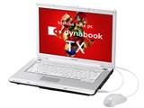 dynabook TX TX/65D (ホワイトモデル) PATX65DLP 製品画像