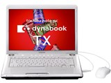 dynabook TX TX/66F PATX66FLP 製品画像