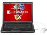 dynabook TX TX/67G PATX67GLR 製品画像