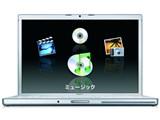 MacBook Pro 1830/15.4 MA091J/A 製品画像